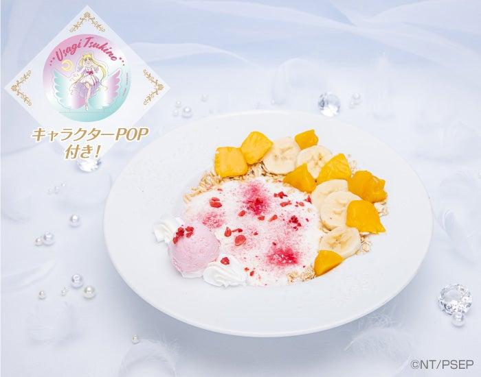 (C)武内直子・PNP/劇場版「美少女戦士セーラームーン Eternal」製作委員会
