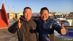 松木安太郎が東京湾の「幽霊魚」を狙う