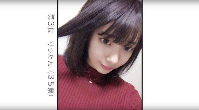 3位:りったん(35票/北海道・東北地方グランプリ)/画像提供:女子高生ミスコン