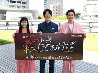 松坂桃李、井浦新からの「全然抱き締めてくれて構わないからね」に感激