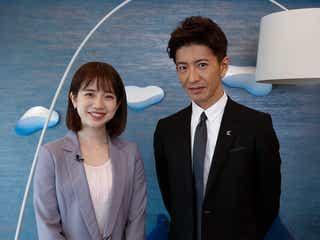弘中綾香アナ「BG」で木村拓哉とドラマ初共演「オーラを背中越しにひしひしと感じた」