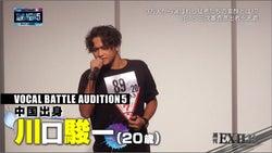 【VOCAL BATTLE AUDITION5】三次審査進出者に密着 3万人から選ばれた猛者たちの素顔は?<Vo.2>