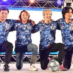 城彰二、北澤豪、RIKU、中澤佑二 (C)モデルプレス