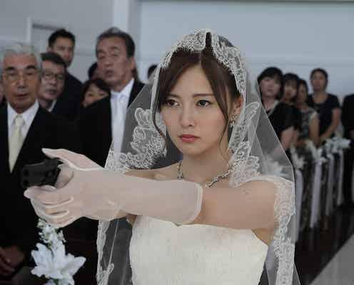 月9出演の乃木坂46白石麻衣、美貌と熱演に称賛溢れる ウェディングドレス姿で殺人計画<絶対零度>
