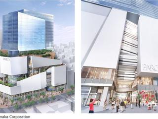 パルコ 新「渋谷パルコ」を11月下旬に開業