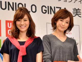 高垣麗子&安座間美優、恋愛近況を笑顔で報告