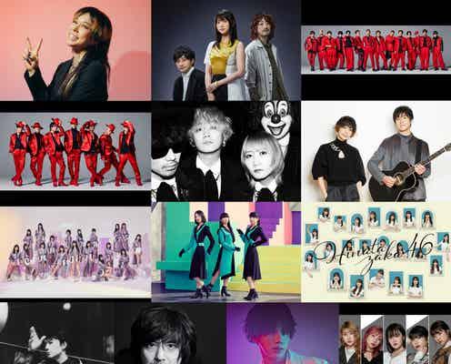 乃木坂46&日向坂46がコラボ「CDTVライブ!ライブ!」クリスマススペシャル出演アーティスト第2弾発表