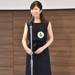 野田夏希さん(C)モデルプレス