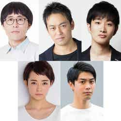 『くるみ割れない人間』出演者/左上から時計回り:眼鏡太郎、佐藤銀平、富川一人、結城洋平、未来