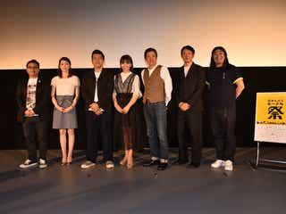 ガレッジセール・ゴリにエール 監督作品のモスクワ映画祭招待で「もう1つの扉が開く」<洗骨>