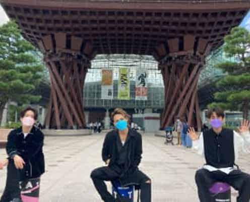 KAT-TUN3人で金沢温泉旅へ!上田竜也「最高の旅の予感してない?」『何するカトゥーン?』