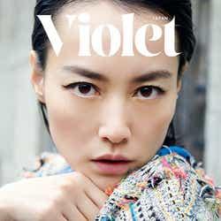 モデルプレス - イギリス発の新感覚ファッション・カルチャー誌が創刊 菊地凛子でスタート