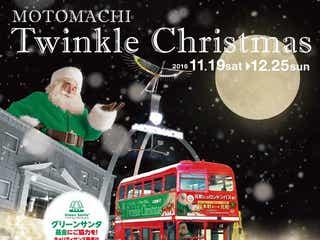 クリスマスにロンドンバスに乗れちゃう グリーン・サンタクロースがお出迎え