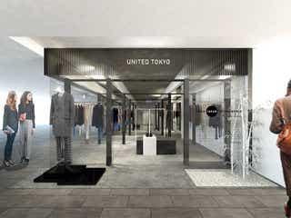 ルミネ、春の大リニューアル 新ブランド、新業態ショップが続々登場