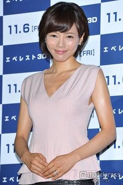 釈由美子、第1子妊娠を発表 排卵障害乗り越え「コウノトリさんが来てくださいました」