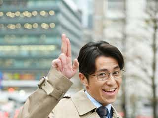 オリラジ藤森慎吾、山下智久主演ドラマにレギュラー出演 小栗旬からエール<インハンド>