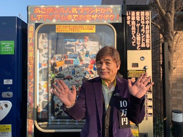 綾小路きみまろ (C)テレビ朝日
