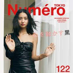 Koki,「Numero TOKYO」12月号(扶桑社、10月26日発売)(画像提供:扶桑社)