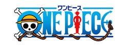 「ONE PIECE」(C)尾田栄一郎/集英社