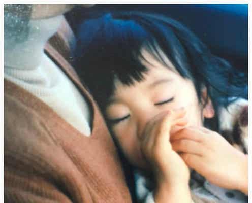 三吉彩花、幼少期ショット公開「毎日悩みます」本音も吐露