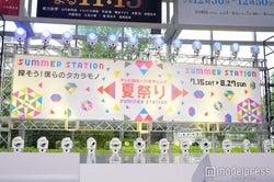 「テレビ朝日・六本木ヒルズ 夏祭り SUMMER STATION」記者会見の様子(C)モデルプレス