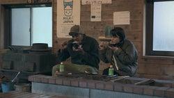 愛大、優衣「TERRACE HOUSE OPENING NEW DOORS」43rd WEEK(C)フジテレビ/イースト・エンタテインメント