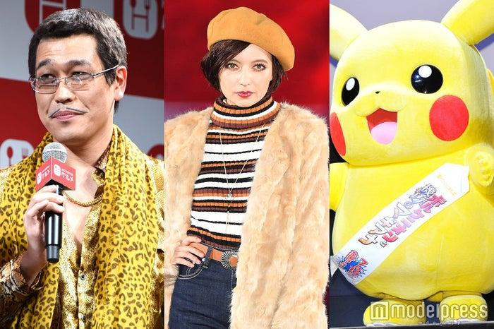 流行語大賞2016 ノミネート発表<候補語 一覧>(左から)ピコ太郎、ベッキー、ピカチュウ (C)モデルプレス