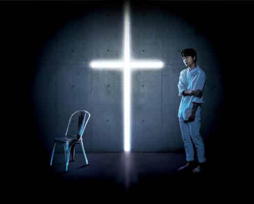 舞台「ドン・カルロス」メインビジュアル公開、北川拓実が孤独を表現