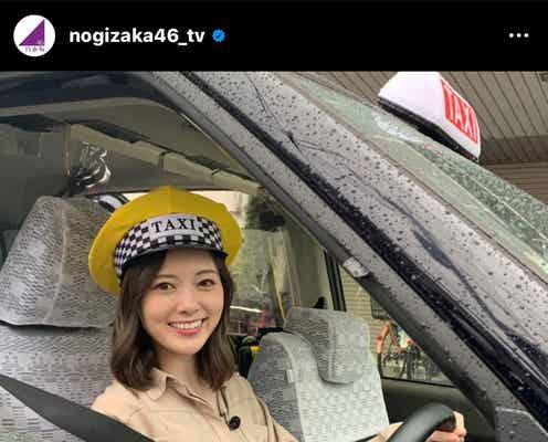 """乃木坂46白石麻衣の""""美しすぎるドライバー姿""""に反響「これぞ幸せのタクシー」"""