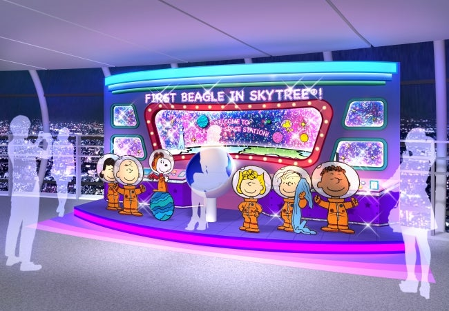 「スカイツリー宇宙ステーションへ ようこそ!」(C) 2019 Peanuts Worldwide LLC (C)TOKYO-SKYTREE