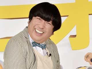 バナナマン日村勇紀、CMで話題の子役・藤田彩華からの「ギュ~ッと」に照れ笑い