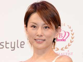 米倉涼子に熱愛報道 所属事務所がコメント