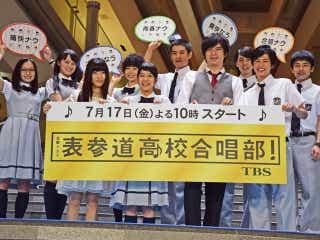 城田優、神田沙也加と合唱ドラマでデュエット!?「ネタバレになったかも」と焦り