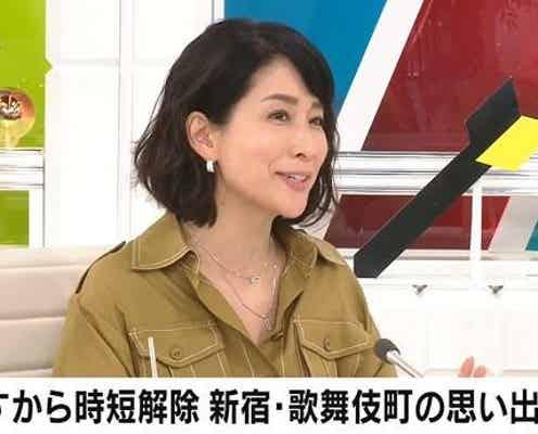 """内田恭子、新人時代の「笑っていいとも!」の思い出を語る""""歌舞伎町のホストクラブの方に感謝しています""""<ABEMA的ニュースショー>"""
