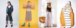 2018年春夏に流行るファッションは?「TGC」3大トレンドキーワード&注目アイテム発表