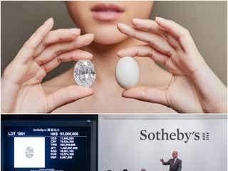 奇跡の88.22カラット! 英国の王冠の宝石と同じ最高級ダイヤモンドを日本人が約15億円で落札