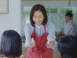 優香、エプロン姿のチャーミングな主婦に コミカルなダンス披露