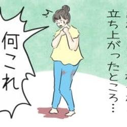 「何これ血…?」突然の大出血!切迫流産で入院生活に【体験談】
