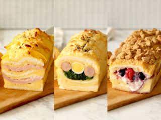 食パンで作るお食事ケーキが簡単おいしい!本場フランスで愛され続ける「クロックケーク」のレシピ3選