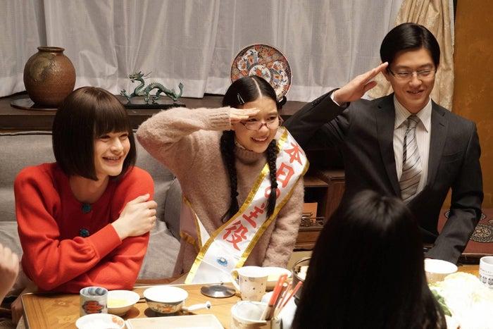瀬戸康史、芳根京子、工藤阿須加/「海月姫」第9話より(C)フジテレビ