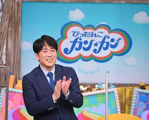 安住アナ『ぴったんこカン・カン』最終回で、米倉涼子と豪華ラストツアー