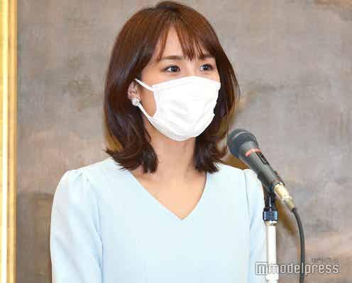 フジ井上清華アナ「めざましテレビ」新メインキャスターに意気込み 永島優美アナの結婚祝福も