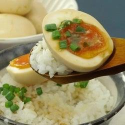 【作りおきレシピ】作業時間3分!ご飯が止まらない絶品「みそ味玉」
