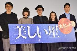 """亀梨和也、KAT-TUNとしての""""使命感""""を語る"""