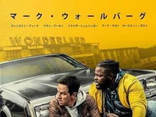 マーク・ウォールバーグ主演のNetflix映画が3.6配信、ポスト・マローンが映画デビュー