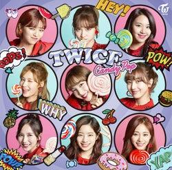 TWICE「Candy Pop」(2018年2月7日発売)通常盤 (画像提供:ワーナーミュージック・ジャパン)