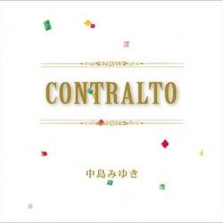 中島みゆき、43枚目のオリジナルアルバム発売決定&トレーラー映像とジャケ写公開