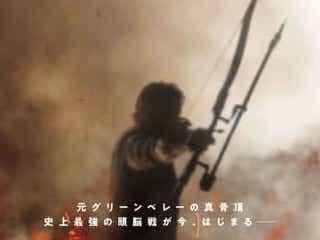 第1作から約40年、原点回帰にして最終章、遂にシリーズ完結!「ランボー ラスト・ブラッド」日本公開決定!