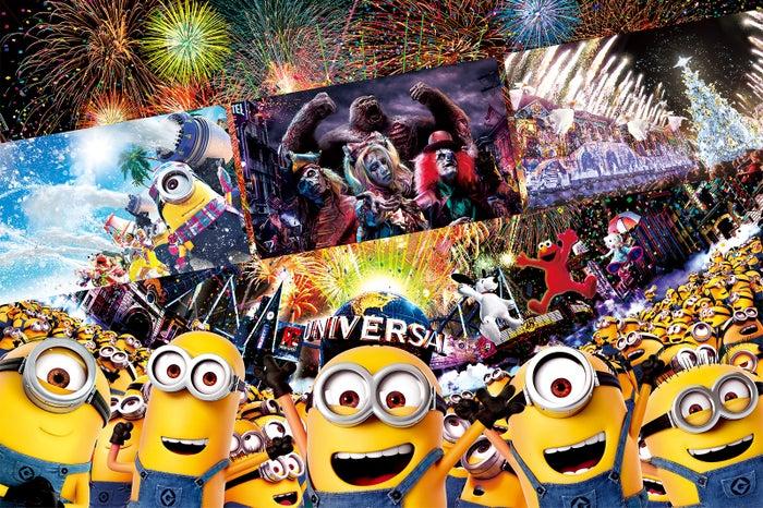 ミニオンやハリポタの人気イベントが一夜限り豪華集結/画像提供:ユー・エス・ジェイ