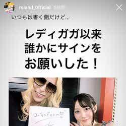 モデルプレス - ROLAND、小倉唯ファンを公言「レディー・ガガ以来誰かにサインをお願いした」
